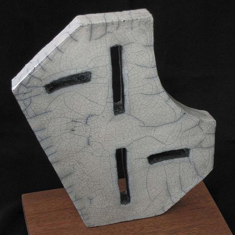 © Stéphane DESELLE - Sculpteur - Stèle 1, série Espace 1
